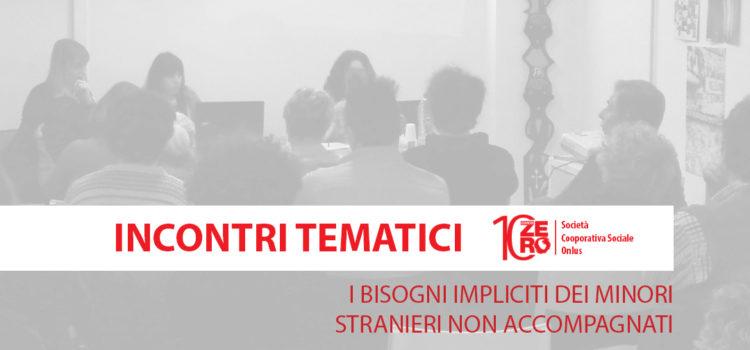 22 maggio 2019 – Incontro tematico – I bisogni impliciti dei minori stranieri non accompagnati