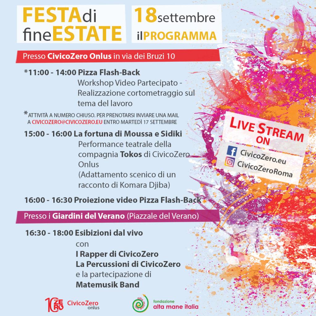 Festa di Fine Estate - CivicoZero  Onlus